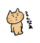いじらしい猫ちゃん(個別スタンプ:29)