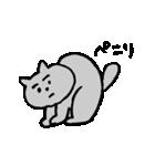 いじらしい猫ちゃん(個別スタンプ:30)