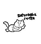 いじらしい猫ちゃん(個別スタンプ:31)