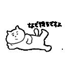 いじらしい猫ちゃん(個別スタンプ:33)