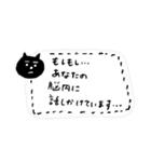いじらしい猫ちゃん(個別スタンプ:37)