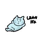 いじらしい猫ちゃん(個別スタンプ:38)