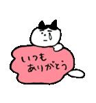 いじらしい猫ちゃん(個別スタンプ:40)