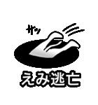 えみ専用エミ限定EMIのための名前スタンプ(個別スタンプ:05)
