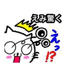 えみ専用エミ限定EMIのための名前スタンプ(個別スタンプ:08)