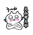 えみ専用エミ限定EMIのための名前スタンプ(個別スタンプ:09)