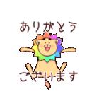 ライオンSUNの介護スタンプ(個別スタンプ:03)