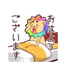 ライオンSUNの介護スタンプ(個別スタンプ:05)