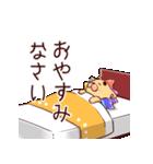 ライオンSUNの介護スタンプ(個別スタンプ:06)