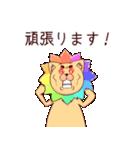 ライオンSUNの介護スタンプ(個別スタンプ:09)