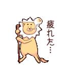 ライオンSUNの介護スタンプ(個別スタンプ:26)