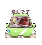 ライオンSUNの介護スタンプ(個別スタンプ:36)