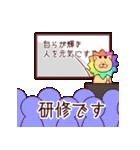 ライオンSUNの介護スタンプ(個別スタンプ:40)