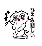 ひろみ専用ヒロミが使う用の名前スタンプ(個別スタンプ:05)