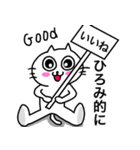 ひろみ専用ヒロミが使う用の名前スタンプ(個別スタンプ:18)