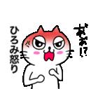 ひろみ専用ヒロミが使う用の名前スタンプ(個別スタンプ:39)