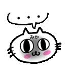 みか専用ミカ限定MIKAが使う用名前スタンプ(個別スタンプ:09)