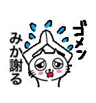 みか専用ミカ限定MIKAが使う用名前スタンプ(個別スタンプ:15)