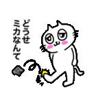 みか専用ミカ限定MIKAが使う用名前スタンプ(個別スタンプ:18)