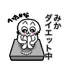 みか専用ミカ限定MIKAが使う用名前スタンプ(個別スタンプ:23)