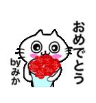 みか専用ミカ限定MIKAが使う用名前スタンプ(個別スタンプ:26)