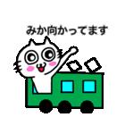 みか専用ミカ限定MIKAが使う用名前スタンプ(個別スタンプ:35)