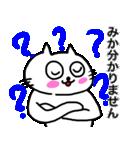 みか専用ミカ限定MIKAが使う用名前スタンプ(個別スタンプ:36)