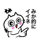 みか専用ミカ限定MIKAが使う用名前スタンプ(個別スタンプ:37)