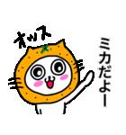 みか専用ミカ限定MIKAが使う用名前スタンプ(個別スタンプ:39)