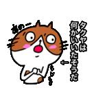 たくや専用タクヤが使う用の名前スタンプ(個別スタンプ:13)