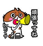 たくや専用タクヤが使う用の名前スタンプ(個別スタンプ:14)