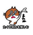 たくや専用タクヤが使う用の名前スタンプ(個別スタンプ:16)
