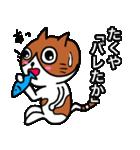 たくや専用タクヤが使う用の名前スタンプ(個別スタンプ:28)
