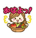 【秋だよ!!♥実用的】デカかわ文字(個別スタンプ:01)
