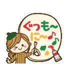 【秋だよ!!♥実用的】デカかわ文字(個別スタンプ:02)