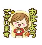 【秋だよ!!♥実用的】デカかわ文字(個別スタンプ:03)