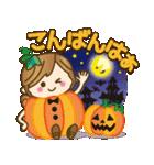 【秋だよ!!♥実用的】デカかわ文字(個別スタンプ:04)