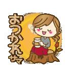 【秋だよ!!♥実用的】デカかわ文字(個別スタンプ:05)
