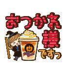 【秋だよ!!♥実用的】デカかわ文字(個別スタンプ:06)