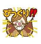 【秋だよ!!♥実用的】デカかわ文字(個別スタンプ:08)