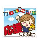 【秋だよ!!♥実用的】デカかわ文字(個別スタンプ:09)