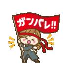 【秋だよ!!♥実用的】デカかわ文字(個別スタンプ:10)