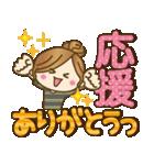 【秋だよ!!♥実用的】デカかわ文字(個別スタンプ:11)