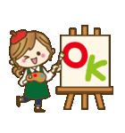 【秋だよ!!♥実用的】デカかわ文字(個別スタンプ:13)