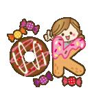【秋だよ!!♥実用的】デカかわ文字(個別スタンプ:14)