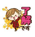【秋だよ!!♥実用的】デカかわ文字(個別スタンプ:15)