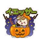 【秋だよ!!♥実用的】デカかわ文字(個別スタンプ:16)