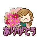 【秋だよ!!♥実用的】デカかわ文字(個別スタンプ:17)