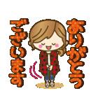【秋だよ!!♥実用的】デカかわ文字(個別スタンプ:18)