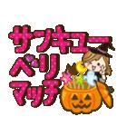 【秋だよ!!♥実用的】デカかわ文字(個別スタンプ:20)